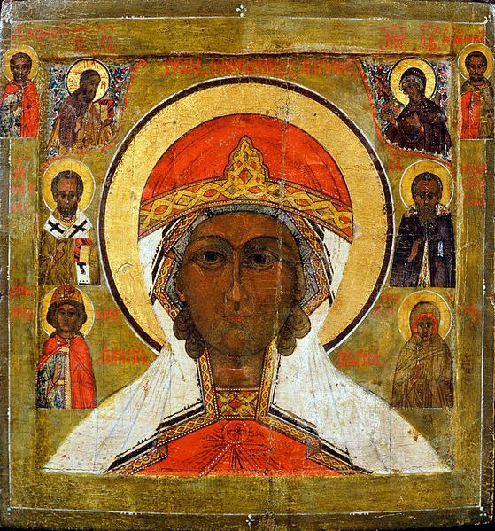 17th-Century Icon of St. Paraskeva of the Balkans