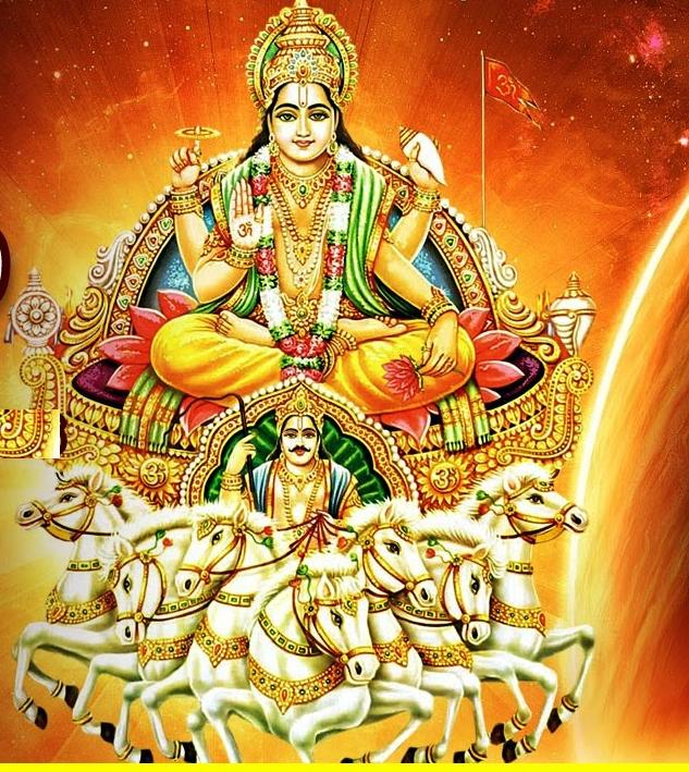ரதசப்தமியில் கூறவேண்டிய சூரிய மந்திரம்