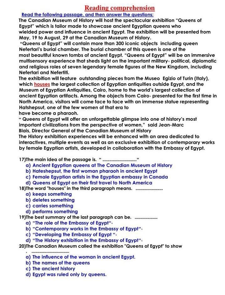 الامتحان الرسمى لغة انجليزية الثانوية العامة 2021..  40 سؤال قطعتين فهم  4 جمل ترجمه 9
