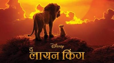 the lion king review in hindi