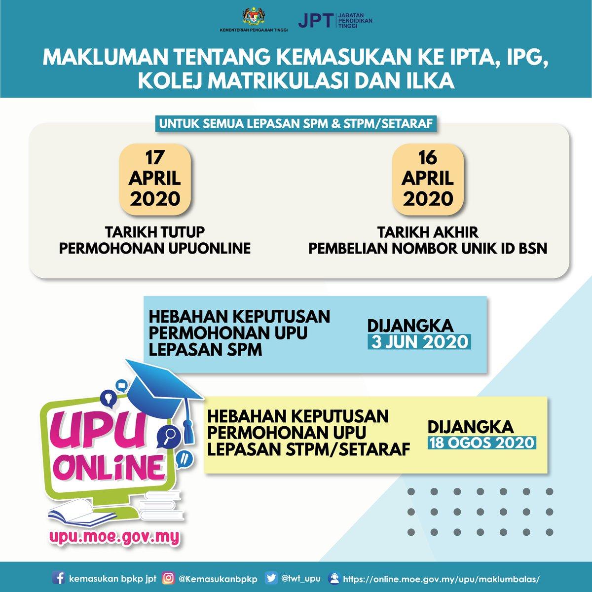 Semakan Keputusan Permohonan Upu Online Bagi Lepasan Spm Sesi Akademik 2020 2021