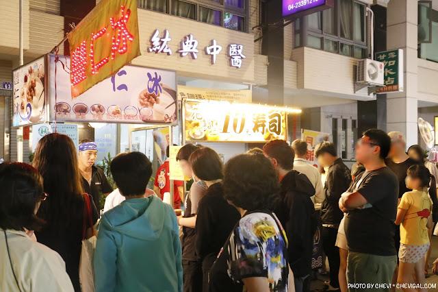 MG 3563 - 一年四季都要吃冰!夜市裡的人氣豐仁冰,口味單吃混搭都消暑!