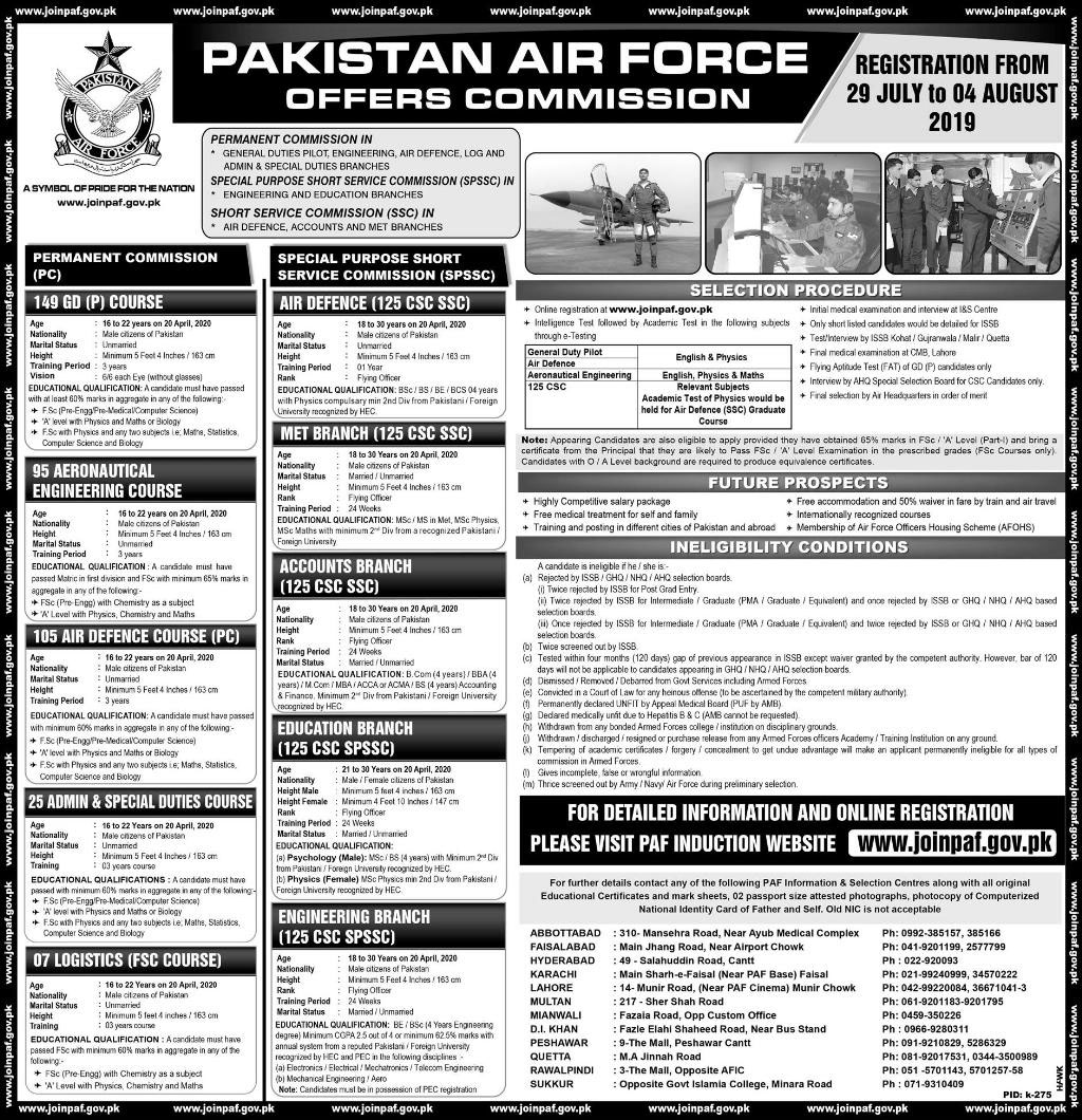 Join Pakistan Air Force PAF Permanent Commission July 2019