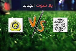 نتيجة مباراة النصر والسد اليوم الاثنين بتاريخ 21-09-2020 دوري أبطال آسيا