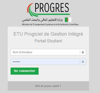 فتح أرضية التسجيلات النهائية 2021 progres.mesrs.dz/webetu