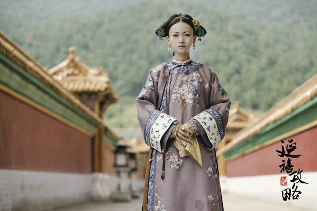 story of yanxi palace cast wu jinyan