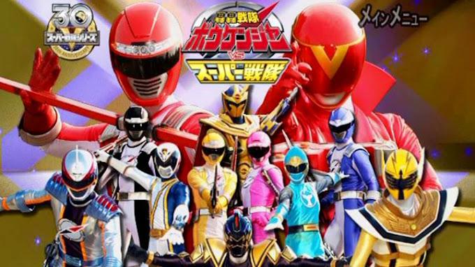 GoGo Sentai Boukenger vs Super Sentai Subtitle Indonesia