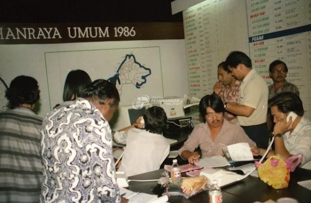PRU 7 : 1986 : Pilihan Raya  Umum Ke 7