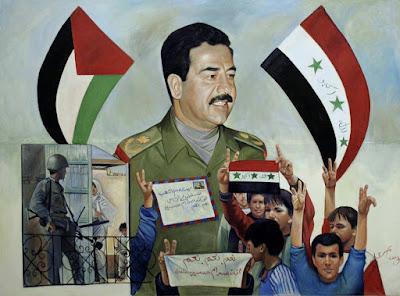 صدام حسين صور العراق