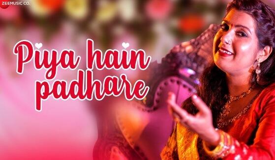 More Piya Hain Padhare Lyrics - Dr Anamika Singh - Ajay Jaiswal