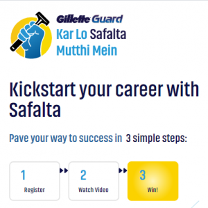 Free Gillette Product Sample For Students