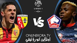 مشاهدة مباراة لانس وليل بث مباشر اليوم 07-05-2021 في الدوري الفرنسي