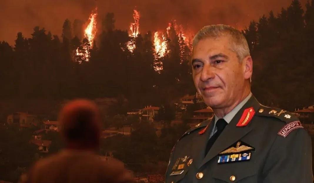 Παραιτήθηκε ο διοικητής της Αεροπορίας Στρατού για τις πυρκαγιές ή τον «παραίτησαν»;