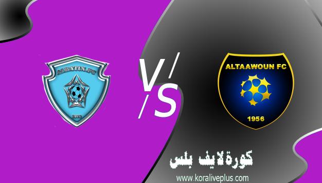 مشاهدة مباراة التعاون والباطن اليوم بث مباشر 04-03-2021 الدوري السعودي