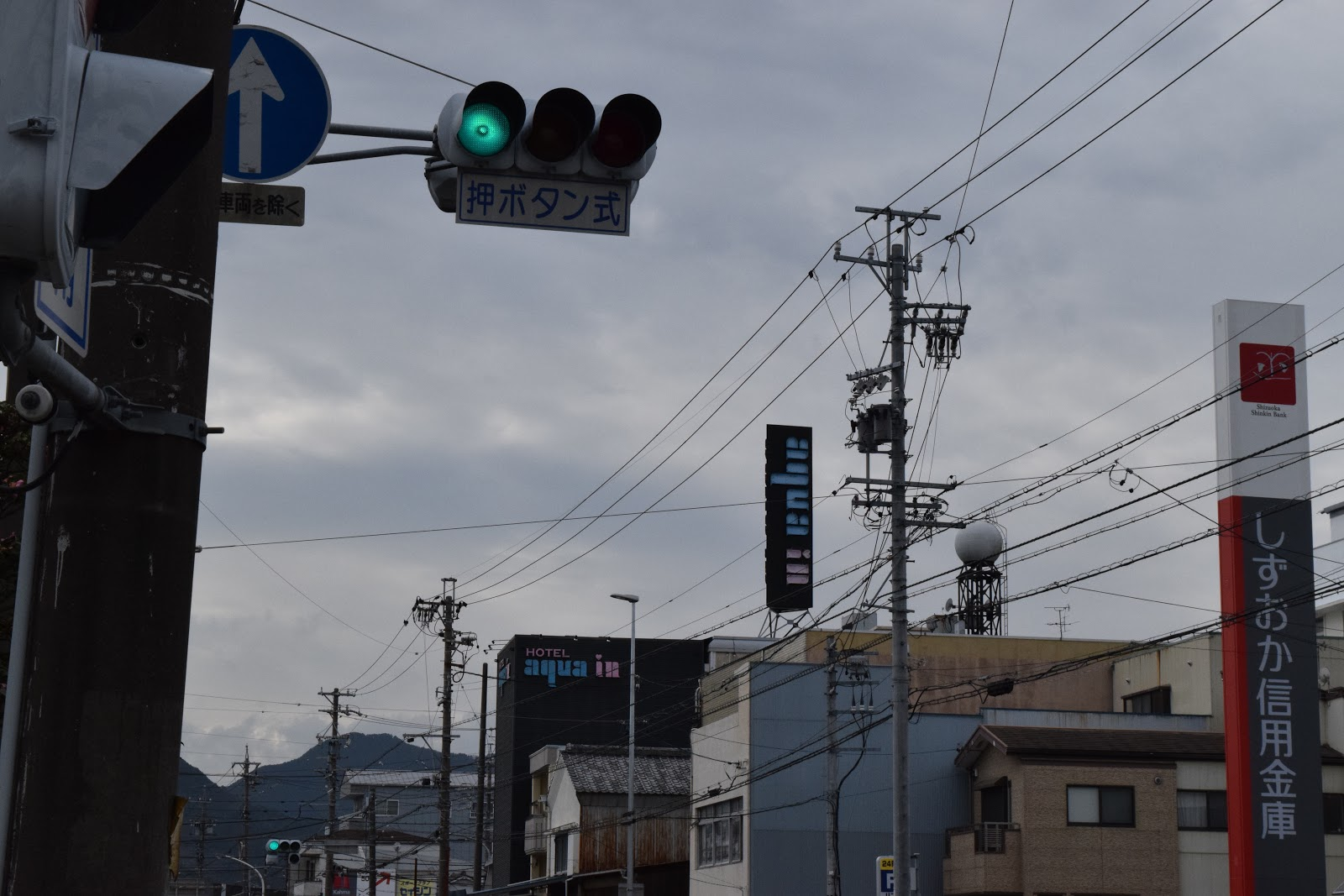 A road in the outskirts of Shizuoka city