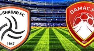 موعد مباراة الشباب وضمك في الدوري السعودي 20-2-2020 والقنوات الناقلة