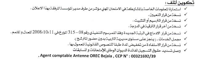 http://www.e-onec.com/2017/04/e-onec.com-bejaia.html