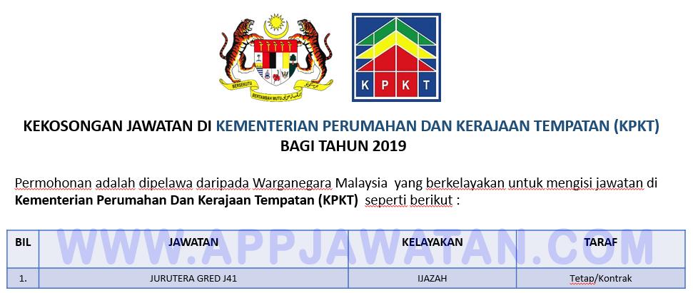Jawatan Kosong Terkini Di Kementerian Perumahan Dan Kerajaan Tempatan Kpkt Appjawatan Malaysia