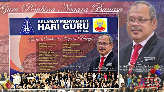 Kad Ucapan Selamat Hari Guru 2016 dari Jabatan Pendidikan Negeri Johor