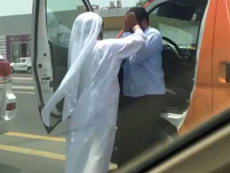 porno girl style kuwait