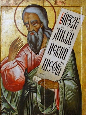Nubuat Amos