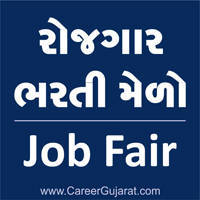 Mega Job Fair & Apprentice Bharti Mela at Vadodara (16/02/2020 - 18/02/2020)