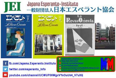 La Revuo Orienta de JEI (Japana Esperanto-Instituto)