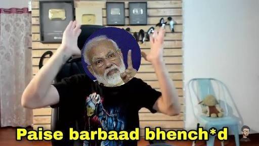 Paisa Barbaad Bhencho Memes