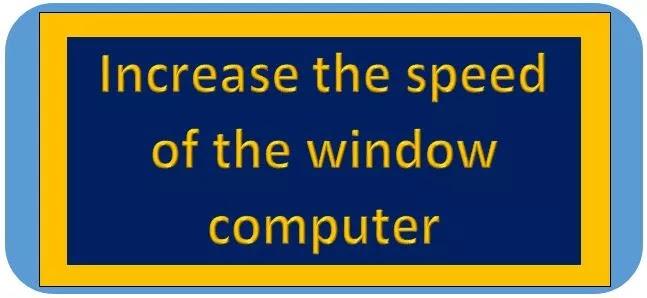 How to improve speed of windows 10