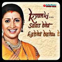 mouni roy debut is Kyunki Saas Bhi Kabhi Bahu Thi