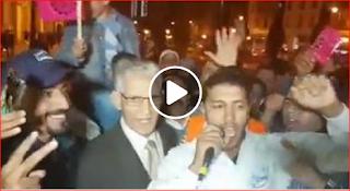فضيحة الوزير الداودي يخرج في مسيرة ضد ارادة الشعب المغربي