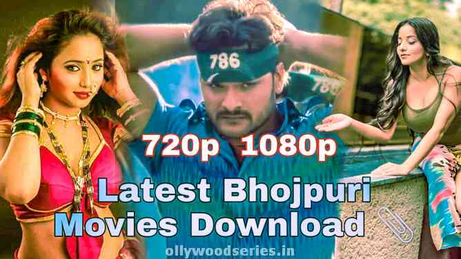 HOT BHOJPURI FULL FILM WATCH AND DOWNLOAD