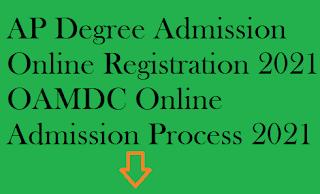 AP Degree Admission Online Registration 2021