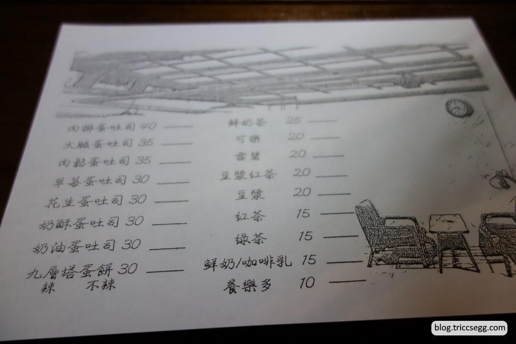 滿美吐司部菜單.JPG