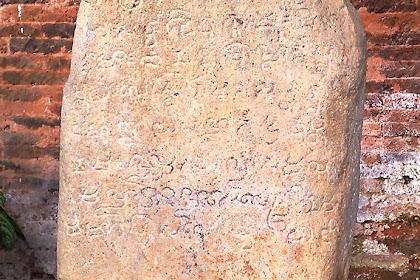 11 Prasasti Peninggalan Kerajaan Matram Kuno Yang Wajib Kamu Ketahui