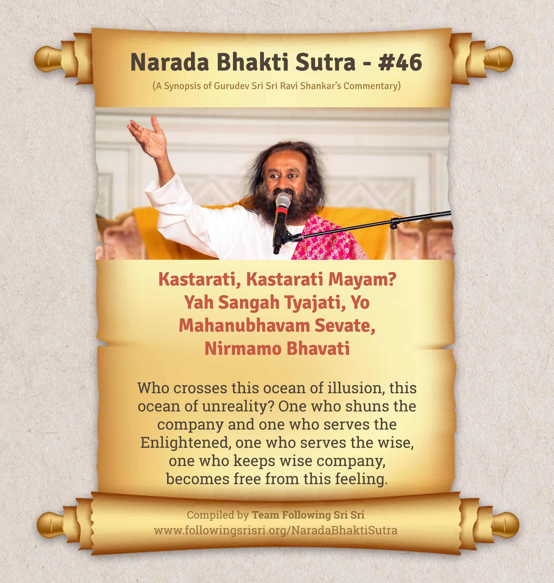 Narada Bhakti Sutras - Sutra 46