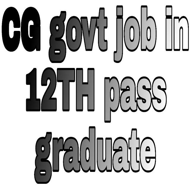Current Requirement CG Govt Job In Hindi.12th Pass ,& Graduate (✿❦ ͜ʖ ❦)