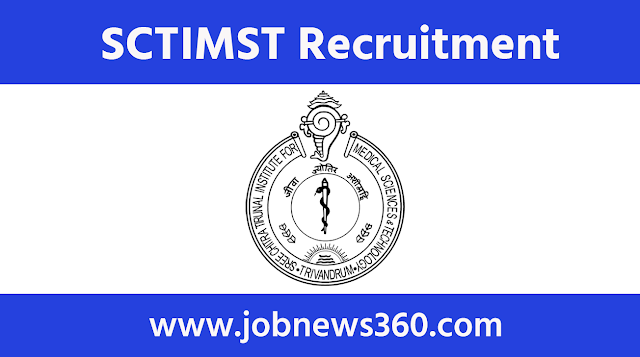 SCTIMST Recruitment 2020 for Apprentice (Pharmacy)