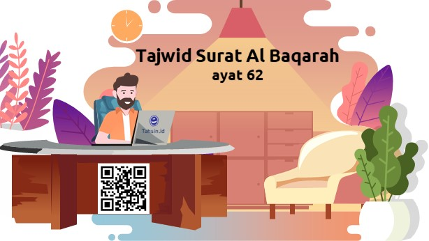 Tajwid surat Al Baqarah ayat 62