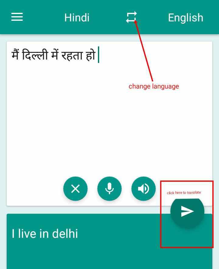 Translate using hindi to english app
