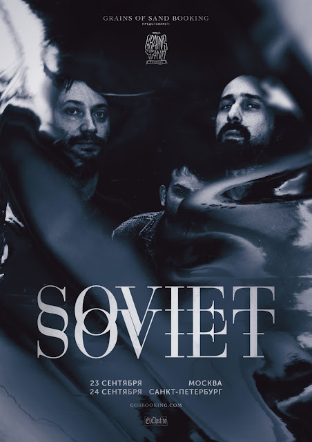 Soviet Soviet в России