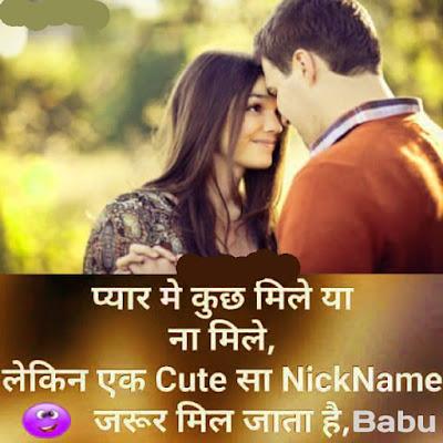 hindi sad images photo pics download, hindi sad images wallpaper download,hindi sad images photo pic free download,hindi sad images wallpaper pics download
