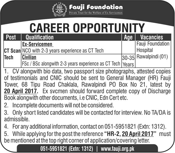 CT Scan Tech Job In Fauji Foundation Hospital Rawalpindi