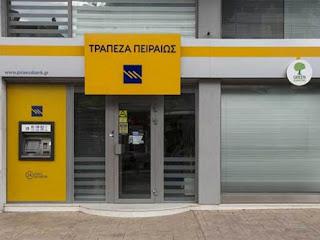 Αντιδράσεις για το κλείσιμο της Πειραιώς στο Πελόπιο