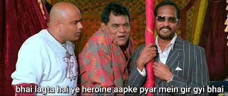Bhai lagta hai ye heroine aapke pyar mai gir gyi bhai | best welcome movie meme templates & dialogue