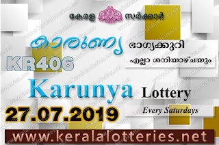 """keralalotteries.net, """"kerala lottery result 27 07 2019 karunya kr 406"""", 27th July 2019 result karunya kr.406 today, kerala lottery result 27.07.2019, kerala lottery result 27-7-2019, karunya lottery kr 406 results 27-7-2019, karunya lottery kr 406, live karunya lottery kr-406, karunya lottery, kerala lottery today result karunya, karunya lottery (kr-406) 27/7/2019, kr406, 27.7.2019, kr 406, 27.7.2019, karunya lottery kr406, karunya lottery 27.07.2019, kerala lottery 27.7.2019, kerala lottery result 27-7-2019, kerala lottery results 27-7-2019, kerala lottery result karunya, karunya lottery result today, karunya lottery kr406, 27-7-2019-kr-406-karunya-lottery-result-today-kerala-lottery-results, keralagovernment, result, gov.in, picture, image, images, pics, pictures kerala lottery, kl result, yesterday lottery results, lotteries results, keralalotteries, kerala lottery, keralalotteryresult, kerala lottery result, kerala lottery result live, kerala lottery today, kerala lottery result today, kerala lottery results today, today kerala lottery result, karunya lottery results, kerala lottery result today karunya, karunya lottery result, kerala lottery result karunya today, kerala lottery karunya today result, karunya kerala lottery result, today karunya lottery result, karunya lottery today result, karunya lottery results today, today kerala lottery result karunya, kerala lottery results today karunya, karunya lottery today, today lottery result karunya, karunya lottery result today, kerala lottery result live, kerala lottery bumper result, kerala lottery result yesterday, kerala lottery result today, kerala online lottery results, kerala lottery draw, kerala lottery results, kerala state lottery today, kerala lottare, kerala lottery result, lottery today, kerala lottery today draw result,"""