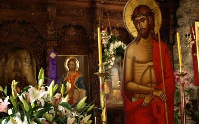«Ερχόμενος ο Κύριος» - π. Γεώργιος Σχοινάς