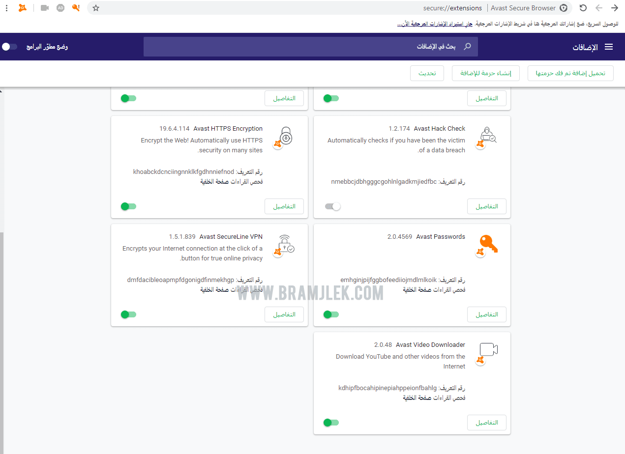 Avast Secure Browser Kokemuksia