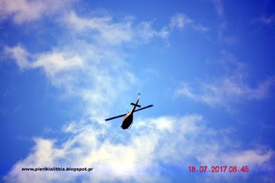 Στρατιωτικά ελικόπτερα στον ουρανό της Κατερίνης, πριν λίγο.