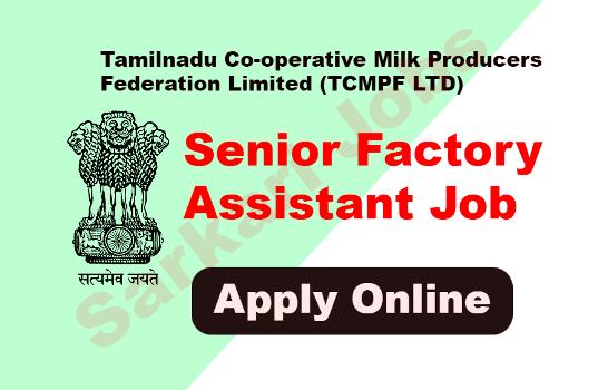 Senior Factory Assistant Recruitment in TCMPF LTD.